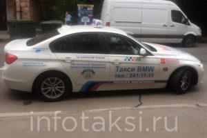 автомобиль такси BMW (Санкт-Петербург)