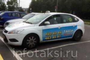 автомобиль Такси Квартал (Колпино, Санкт-Петербург)