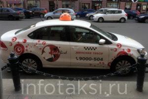 Автомобиль женского такси Ladybird (Санкт-Петербург)
