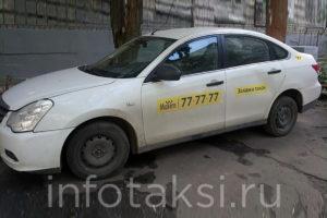 Автомобиль такси Максим (Maxim) (Ярославль)