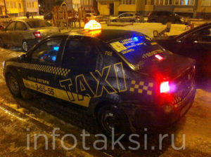 Такси Сатурн (Кстово, Нижний Новгород)