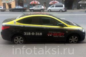 Автомобиль такси Везёт (Санкт-Петербург)