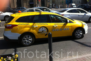 автомобиль такси Время (Москва)