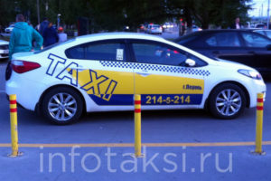 автомобиль Такси Tap Taxi (Пермь)