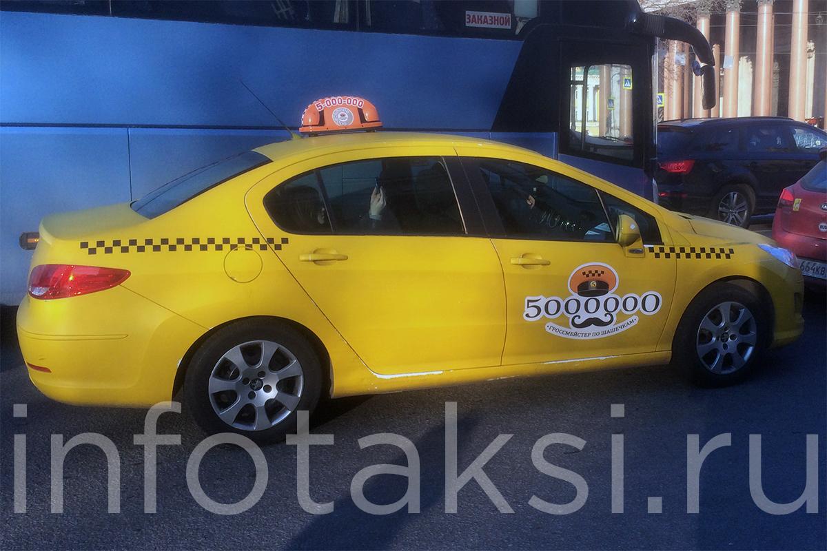 Taxi 2015  IMDb