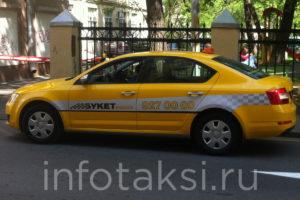 автомобиль такси Букет (Москва)