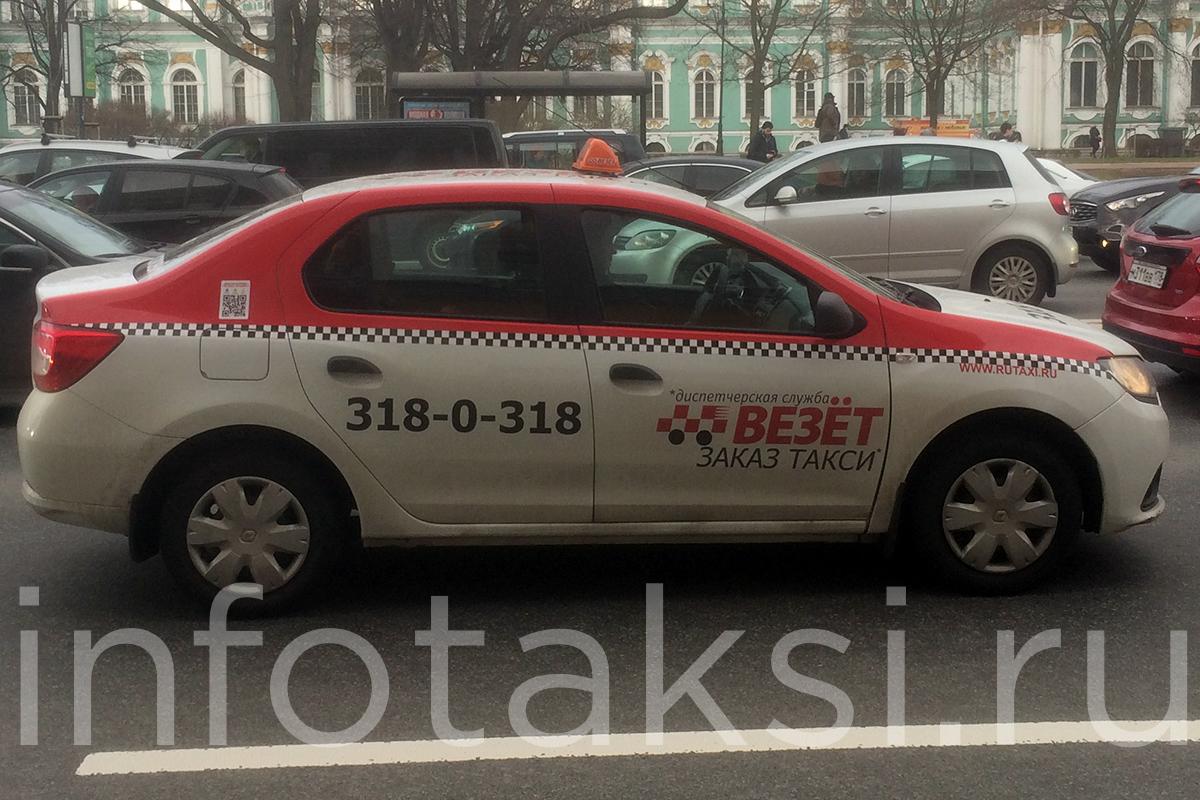 автомобиль такси Везет (Санкт-Петербург)