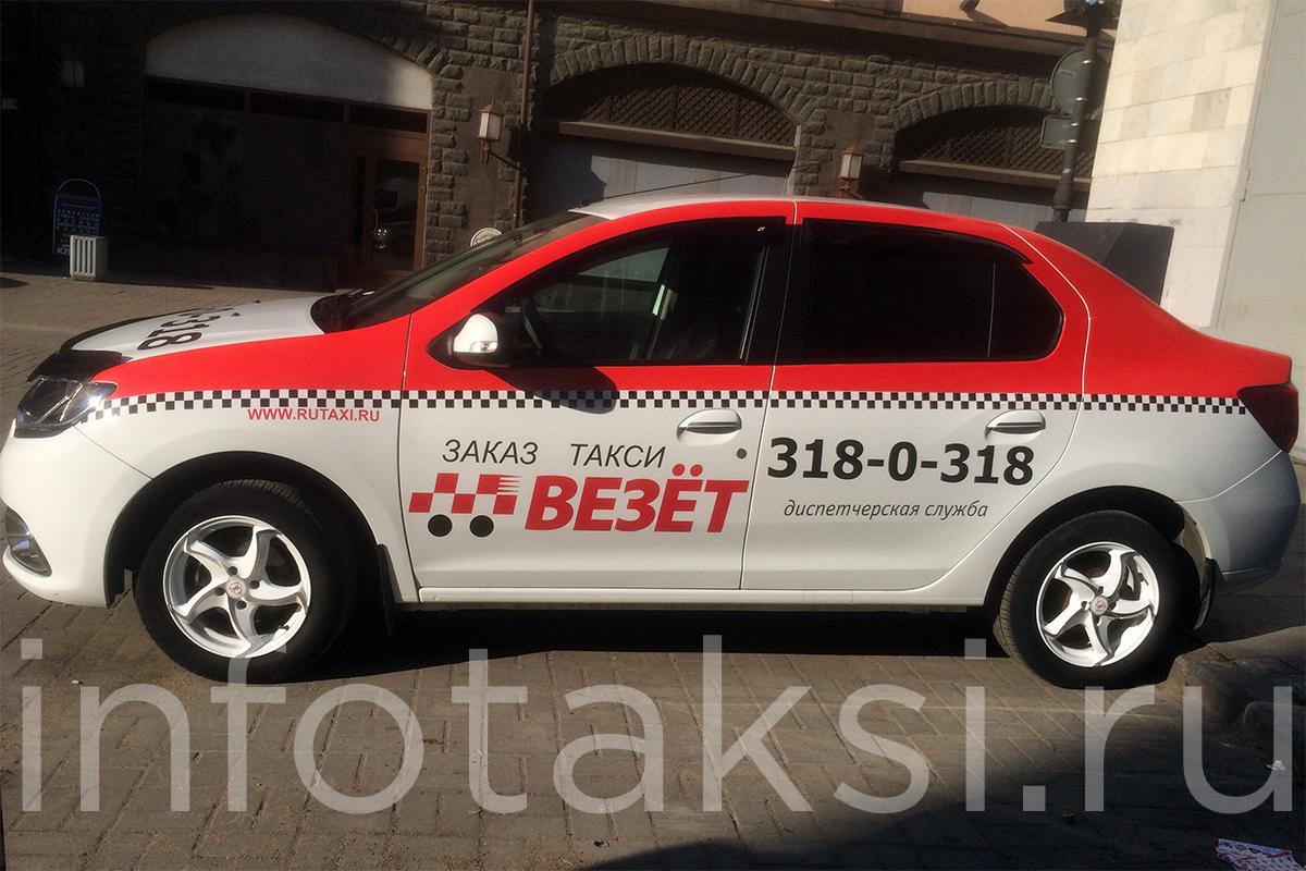 Работа в санкт-петербурге такси везет