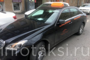 автомобиль такси Troika cars (Санкт-Петербург)