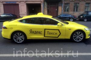 автомобиль Tesla Model S такси Яндекс.Такси (Санкт-Петербург)