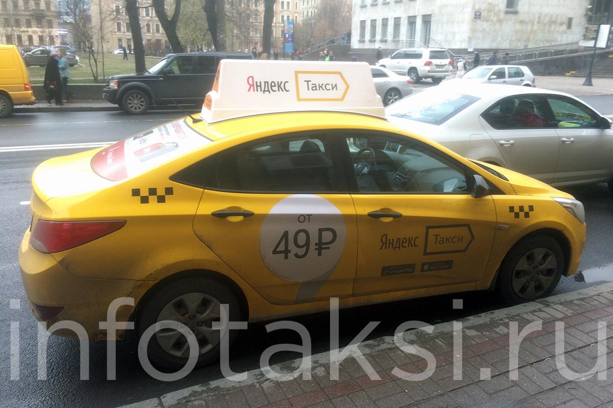 автомобиль Яндекс.Такси (Санкт-Петербург)