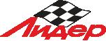 Логотип такси Лидер (Уфа)