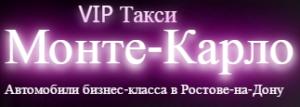 Логотип такси Монте Карло (Ростов-на-Дону)