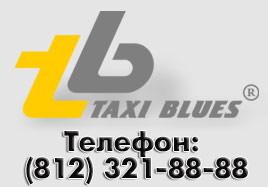 логотип такси Taxi Blues (Санкт-Петербург)