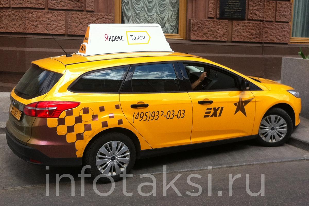 Автомобиль такси Nexi (Москва)