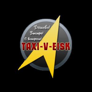 Логотип такси В Ейск (Ростов-на-Дону)