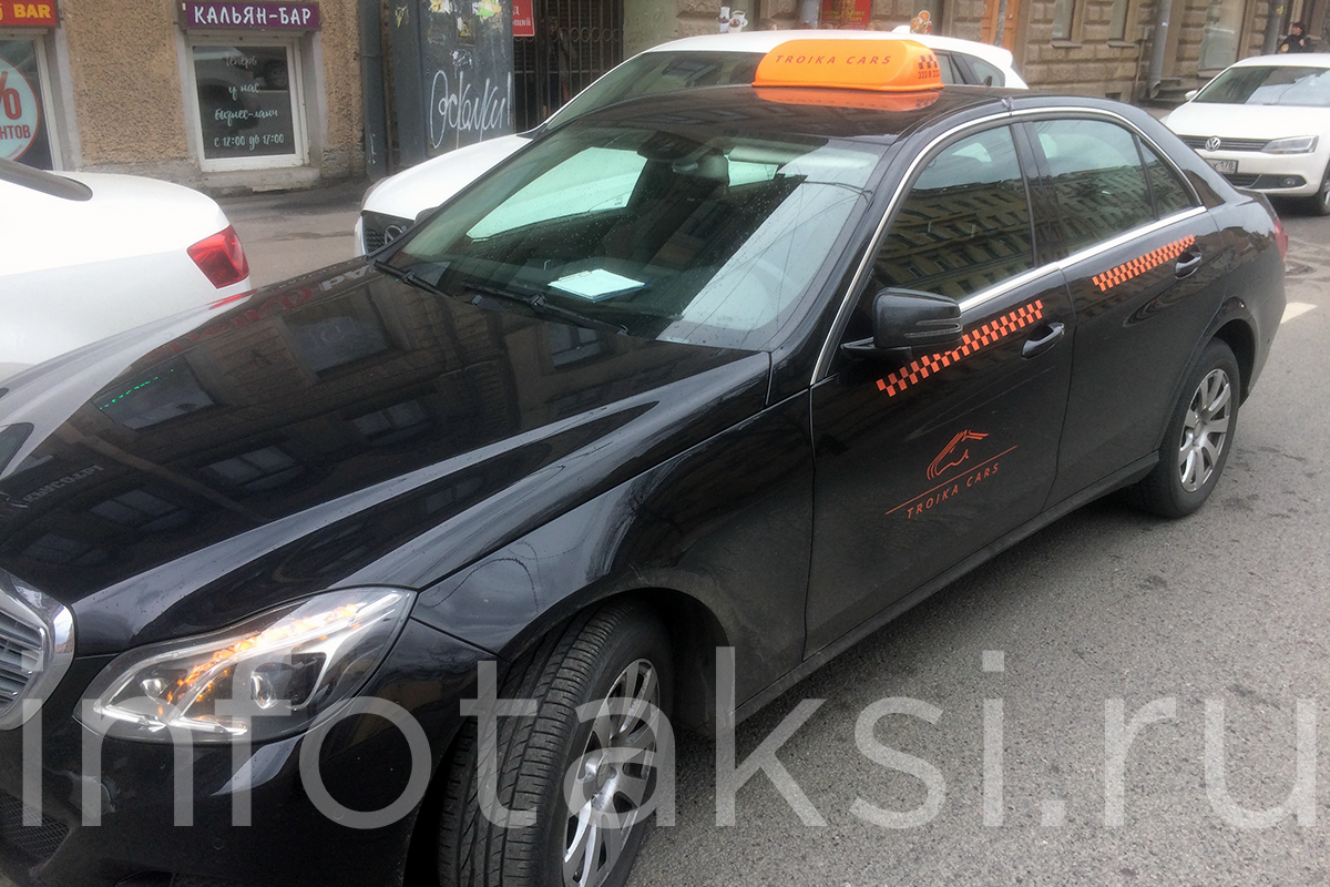 такси Troika Cars (Санкт-Петербург)