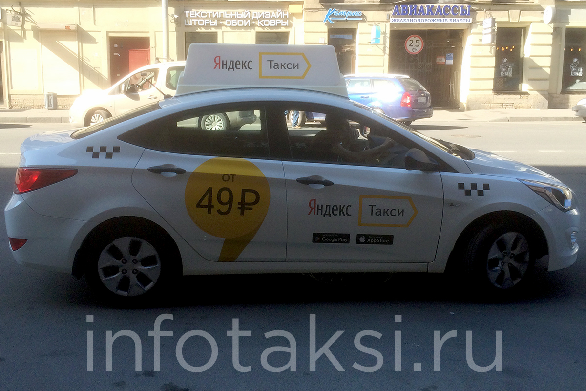 Order a yandex taxi st petersburg sankt petersburg russia download the application phone - Order a cab ...