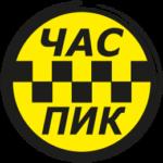 логотип такси Час-Пик (Колпино)