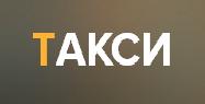 логотип такси Москва (Москва)