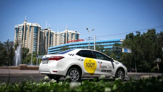 Яндекс такси самара рассчитать стоимость поездки в самаре - 5