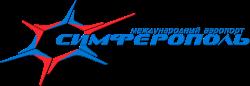 Такси в аэропорт Симферополь (Крым)