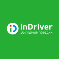 логотип инДрайвер (inDriver) Кириши