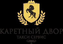 Логотип такси Каретный Двор (Красноярск)