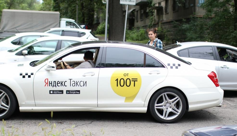 Такси Онлайн Телефоны такси РостованаДону номера такси