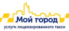 логотип такси Мой город (Красноярск)