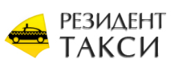 логотип Резидент такси (Москва)