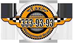 логотип такси Курортный берег (Сестрорецк)