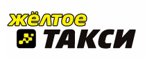 Логотип Желтое такси (Воронеж)