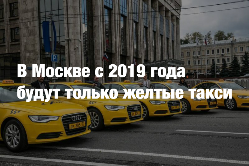 taxicelru  Такси Цель Москва