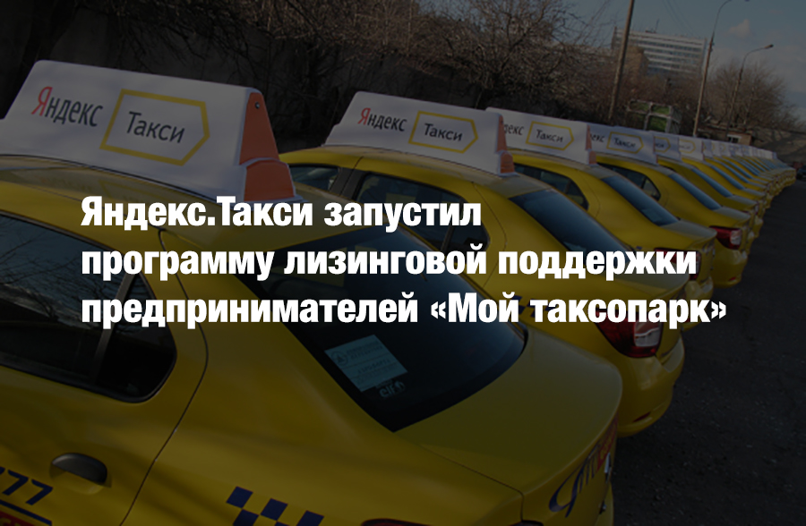 Самое Дешевое Такси