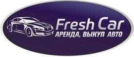 логотип ФрешКар (FreshCar)