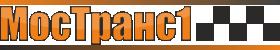 логотип МосТранс1