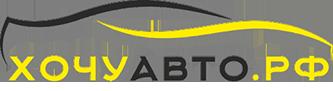 логотип ХочуАвто