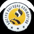 логотип такси Город (Барнаул)