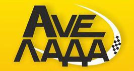 логотип такси АвеЛада (Павлово)