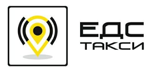 логотип такси ЕДС (Ахтубинск)
