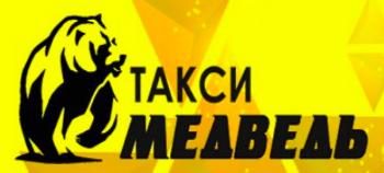 логотип такси Медведь (Назарово)