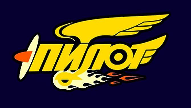 логотип такси Пилот (Гуково)
