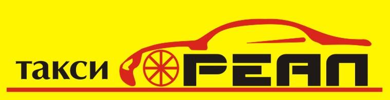 логотип такси Реал (Амурск)