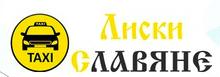 логотип такси Славяне (Лиски)
