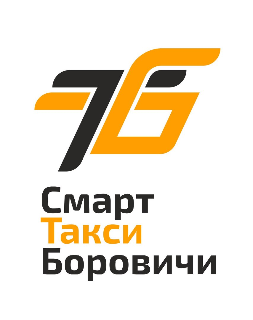 логотип такси Смарт (Smart) (Боровичи)